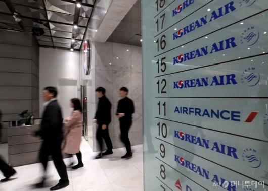 [사진]조양호 회장 별세, 대한항공 사옥 분위기