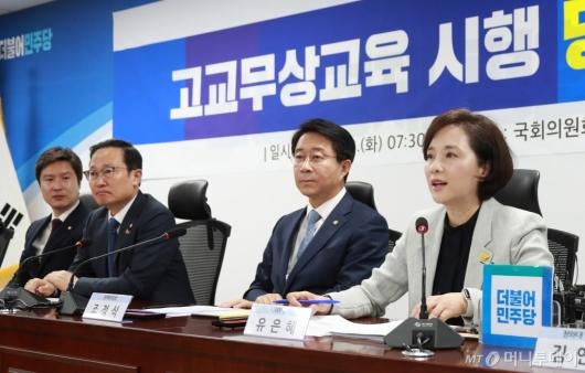 [사진]고교무상교육 시행 '올 2학기 3학년부터...2021년 전면확대'