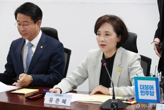 [사진]고교무상교육 시행 당·정·청 모두발언하는 유은혜 부총리