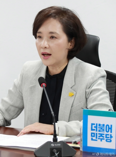 [사진]고교무상교육 당·정·청 모두발언하는 유은혜 사회부총리
