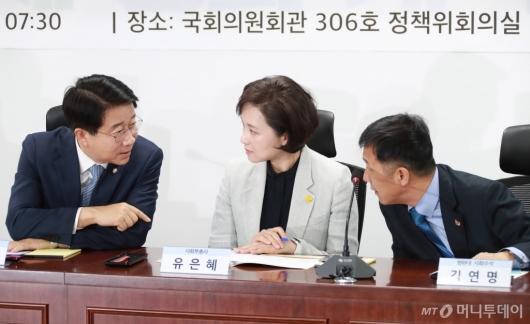 [사진]고교무상교육 논의하는 당·정·청
