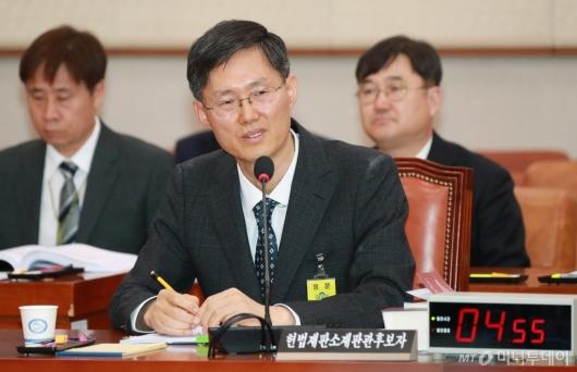 [사진]인사청문회 출석한 문형배 후보자