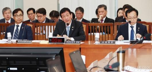 [사진]행정안전위원회 전체회의 개최
