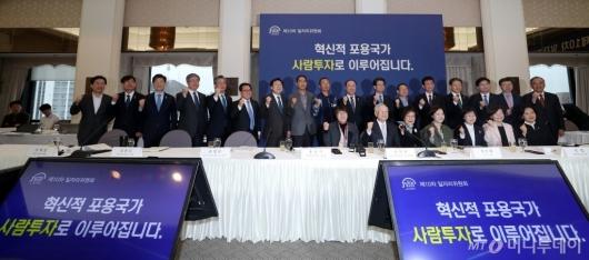 [사진]제10회 일자리 위원회 개최