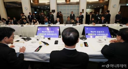 [사진]제10차 일자리위원회 개최