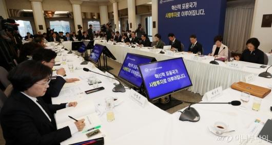 [사진]국무위원 총출동한 제10차 일자리위원회