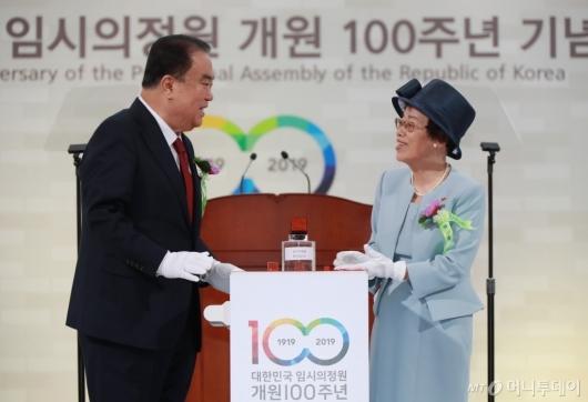 [사진]임시의정원 관인 기증한 홍창휴 여사