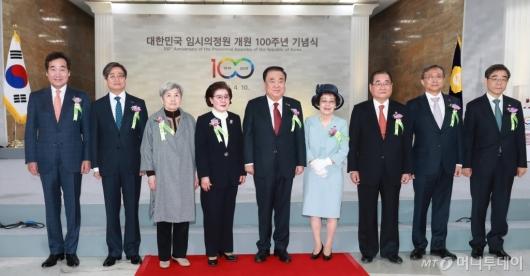 [사진]임시의정원 100주년 기념식 주요내빈들