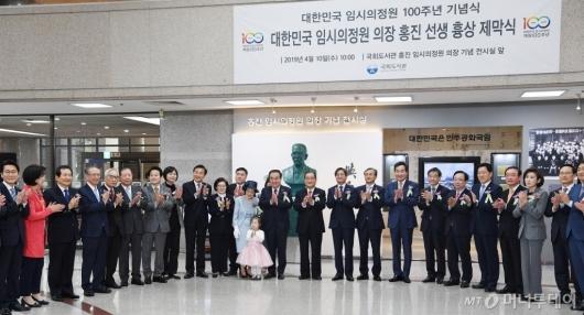 [사진]임시의정원 100주년, 홍진 의장 흉상 제막식