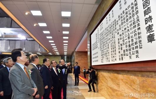 [사진]임시의정원 개원 100주년 기념식 개최