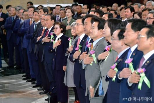 [사진]국민의례하는 임시의정원 100주년 기념식 참석자들