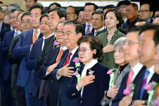 [사진]대한민국 임시의정원 100주년 기념식 개최