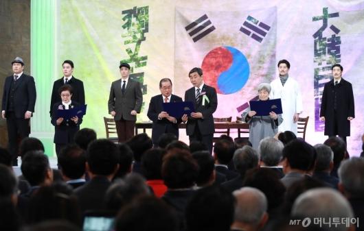[사진]임시헌장 낭독하는 독립운동가 후손들