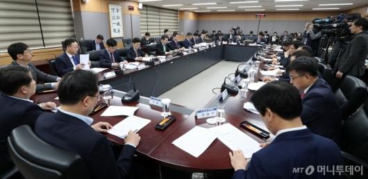 [사진]금융위, 가계부채 관리 점검회의