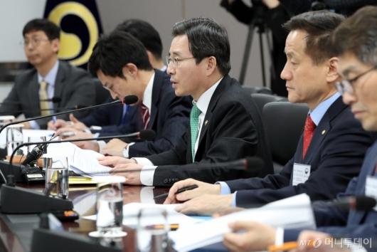 [사진]김용범 부위원장, 가계부채 관리 점검회의 모두발언