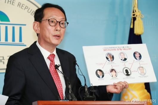 [사진]이미선 자진사퇴 촉구하는 김도읍