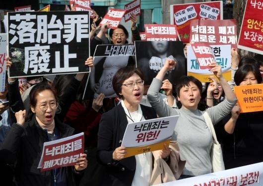 [사진]낙태죄 위헌에 환호하는 폐지 찬성 집회 회원들