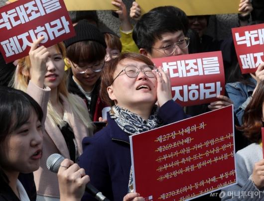 [사진]낙태죄 위헌에 눈물
