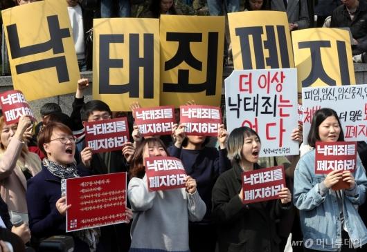 [사진]낙태죄 위헌에 환호
