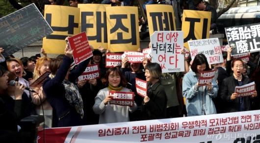 [사진]낙태죄 헌법불합치 소식에 활짝