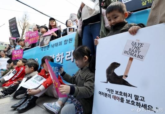 [사진]낙태죄 폐지 반대 집회
