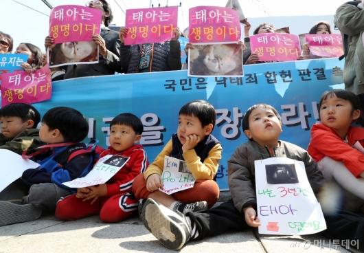 [사진]낙태죄 폐진 반대 집회 나온 아이들