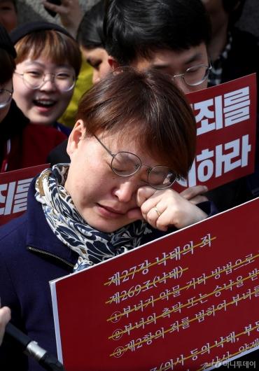 [사진]'낙태죄 헌법불합치' 눈물과 환호
