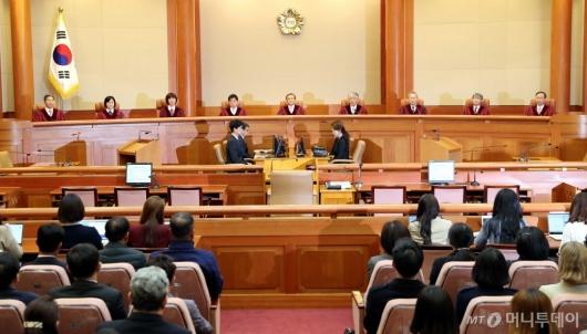 [사진]헌법재판소, 낙태죄 위헌 여부 판결