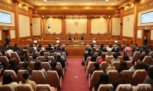 [사진]헌법재판소, 낙태죄 처벌 위헌 판결