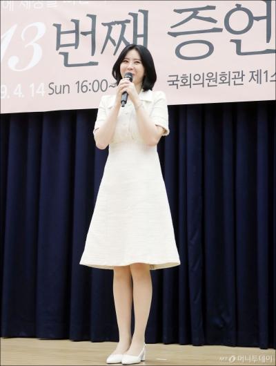 [사진]'13번째 증언' 북 콘서트 갖는 윤지오
