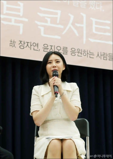 [사진]북 콘서트 개최한 윤지오