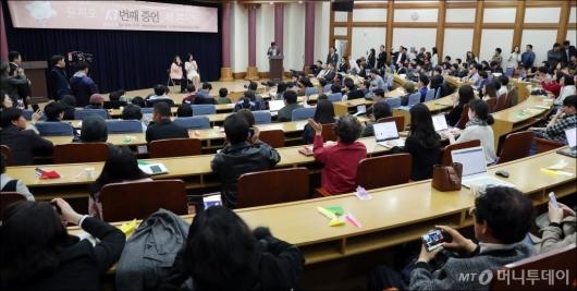 [사진]윤지오와 함께하는 '13번째 증언' 북 콘서트