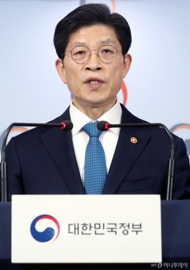 [사진]노형욱 실장, '생활SOC 3개년 계획' 발표