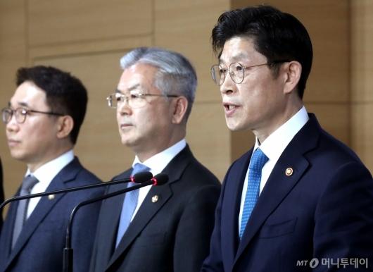 [사진]정부, '생활SOC 3개년 계획' 발표