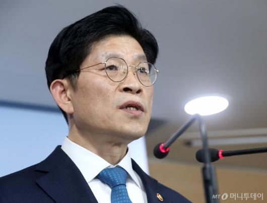 [사진]생활SOC 3개년 계획 발표하는 노형욱 실장