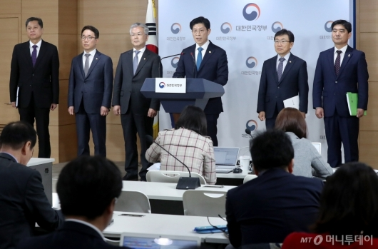 [사진]'생활SOC 3개년 계획' 발표
