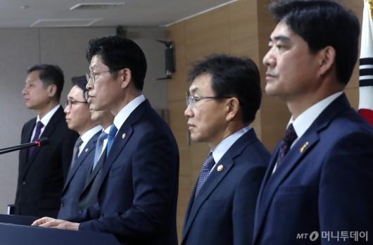 [사진]정부, 생활SOC 3개년 계획 발표