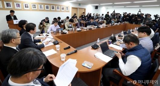 [사진]ILO 기본협약 비준 위한 논의 결과 발표
