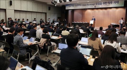 [사진]'오픈뱅킹 세미나' 축사하는 최종구 금융위원장