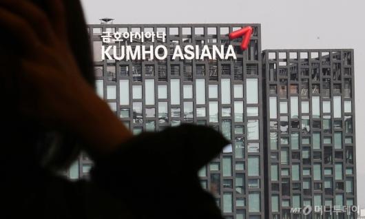 [사진]'아시아나항공' 매각 결정한 금호아시아나
