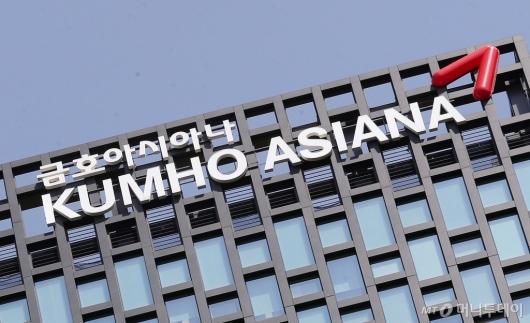 [사진]매각 결정 '아시아나항공'