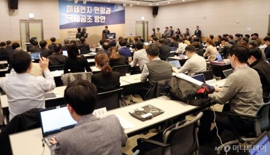 [사진]전경련, 미세먼지 현황과 국제공조 방안 세미나 개최