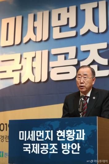 [사진]기조연설하는 반기문 위원장