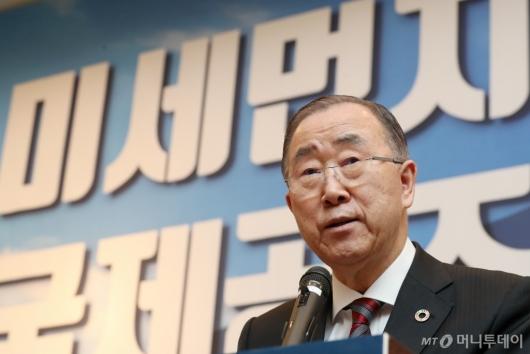 [사진]기조연설하는 반기문 국가기후환경회의 위원장