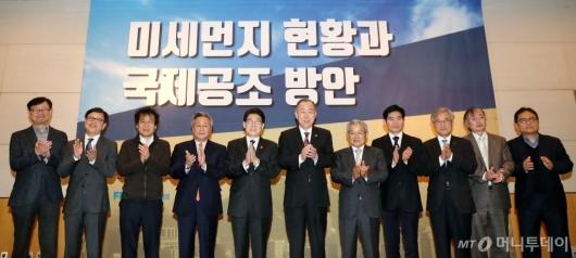 [사진]미세먼지 현황과 국제공조 방안 세미나 개최
