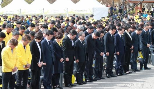 [사진]묵념하는 세월호 참사 5주기 기억식 참석자들