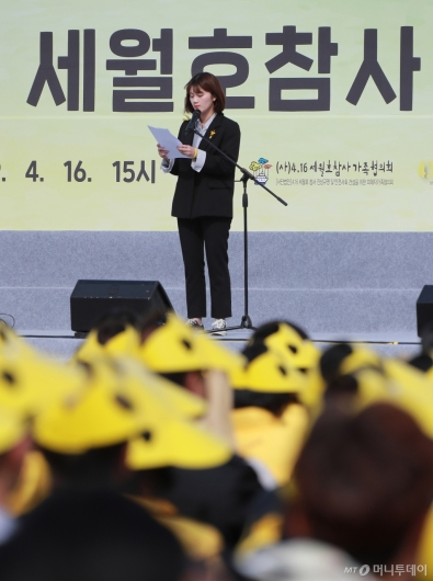 [사진]세월호 5주기 기억식...'편지 낭독하는 생존학생'