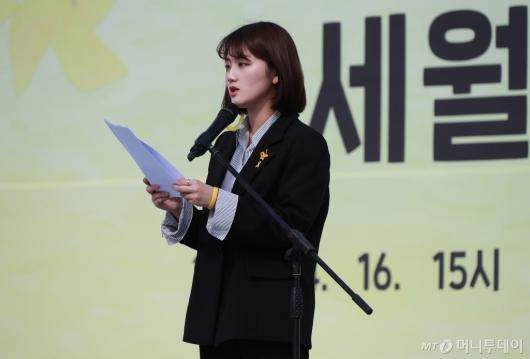 [사진]편지 낭독하는 세월호 참사 생존학생