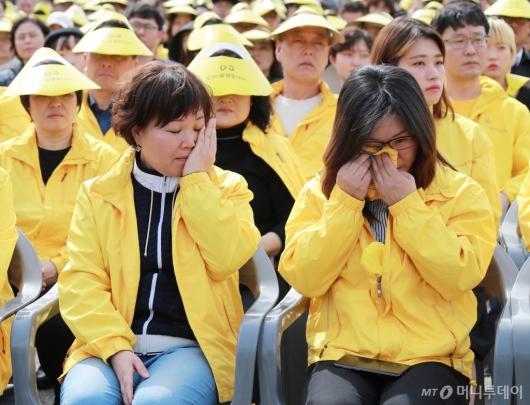 [사진]눈물 흘리는 세월호 유가족들