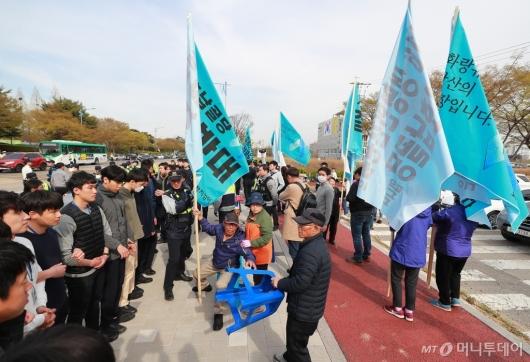 [사진]화랑유원지 안전공원 건립 반대 시위